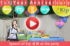 Speech of Kip老師 at the 1st Anniversary Party