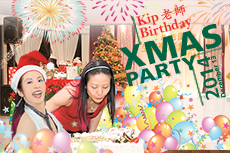 Photos of Kip老師 Birthday & Christmas Party, 2014