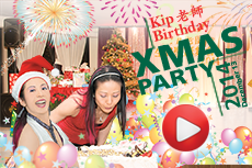 A Glance of Kip老師 Birthday & Christmas Party, 2014